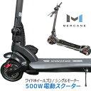 【在庫有り】【2020年最新モデル】2020 MERCANE ワイドホイール プロ / シングルモーター 電動スクーター 正規品 電動…
