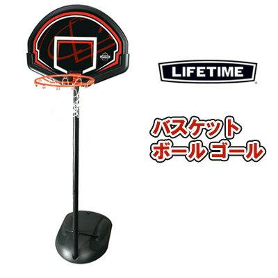 【在庫有り】【送料無料】ライフタイム ユース ポータブル バスケットボール ゴール 3on3 家庭用 バスケット ゴール 高さ調節 屋外 キッズ Lifetime Youth Portable Basketball System