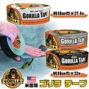 【在庫有り】ザ ゴリラ グルー カンパニー ゴリラ テープ 強力 テープ 補修 修理 耐UV 耐熱 耐水性 防水 テント破れ …