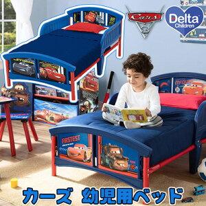 【在庫有り】デルタ ディズニー カーズ 幼児用ベッド トドラーベッド キッズ 子供用 幼児用 ベッド 子ども用ベッド 子供用家具 ライトニング マックィーン キャラクター 子供部屋 BB86707CR BB8