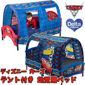 【在庫有り】デルタ ディズニー カーズ テント付き 幼児用ベッド 子供用家具 子供部屋 キッズテント ライトニング マックィーン 男の子 寝具 幼児用 BB87072CR BB87114CR Delta Disney Cars Toddler Tent Bed