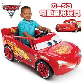 【在庫有り】ディズニー/ピクサー カーズ3 ライトニング・マックィーン 6V バッテリーパワー ライドオン 電動 乗り物 乗用玩具 電動乗用カー 子供 バッテリーカー 玩具 おもちゃ 車 Disney/Pixar Cars 3 Lightning McQueen 6-Volt Battery-Powered Ride On
