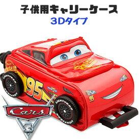 ディズニー カーズ3 ライトニング・マックィーン ローリング ラゲッジ (3Dタイプ) キャリーバッグ キッズ 子供用 旅行 帰省 遠足 お泊り 2724056581053P Disney Lightning McQueen Rolling Luggage