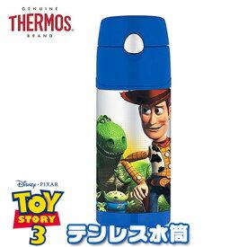 【在庫有り】THERMOS携帯マグ ディズニー トイストーリー3 ステンレス水筒 サーモス ステンレス水筒350ml キッズストローボトル 12時間保冷 Thermos 12 Ounce Funtainer Bottle, Toy Story 3