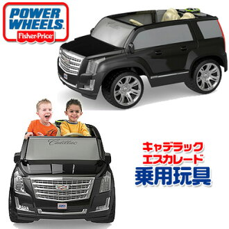 fisher power wheels cadillac escalade battery electric passenger rides riding toys vehicles toys electric car electric passenger car electric car child