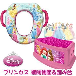 ディズニー プリンセス 補助便座&踏み台 ステップ 踏み台 子供 トイレ トイレトレーニング Disney Princess Soft Potty and Step Stool