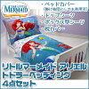 Disney Princess Little Mermaid Ariel toddler bedding 4 points set bedspread quilt sheets pillow cover set children's room children's futon children's bedding children kids junior bedding