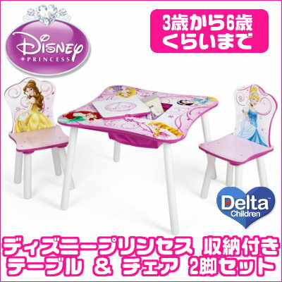 Delta Disney Princess Storage With Table U0026 2 Chairs Set Cinderella Belle  Snow White Princess Rapunzel Ariel Aurora Princess Childrenu0027s Furniture  Kids Room ...