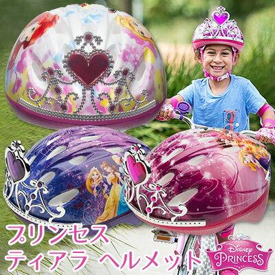【在庫有り】ベル 子供用 3D ティアラ プリンセス バイク ヘルメット ディズニー ジュニア キッズ 自転車 ヘルメット キッズ おしゃれ 防災用 キックボード スケートボード スケボー ピンク パープル 7059830 7059831 7094701 Bell Children 3D Tiara Princess Bike Helmet