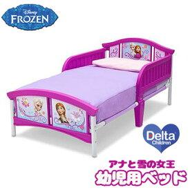 【在庫有り】デルタ ディズニー アナと雪の女王 幼児用ベッド プリンセス エルサ トドラーベッド キッズ 子供用 幼児用 ベッド 子供用家具 子供部屋 Delta Children's Products Disney Frozen Plastic Toddler Bed