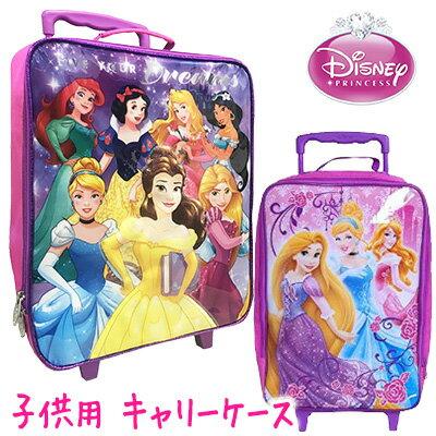【セール!】ディズニー プリンセス ローリング パイロットケース スーツケース アリエル ラプンツェル ベル オーロラ シンデレラ トロリーケース キャリーバッグ キャリーケース キッズ 子供用 旅行 帰省 遠足 Disney Princess Rolling Pilot Case