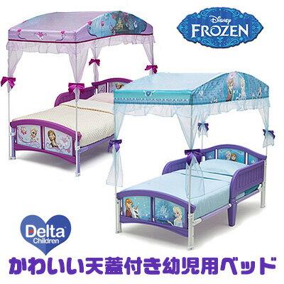 【在庫有り】【送料無料】デルタ ディズニー アナと雪の女王 天蓋付き 幼児用ベッド トドラーベッド キッズ 子供用 幼児用 ベッド 子ども用ベッド 子供用家具 子供部屋 プリンセス エルサ オラフ Delta Disney Frozen Toddler Canopy Bed