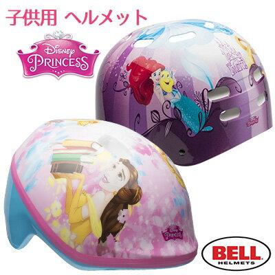 【在庫有り】ベル 子供用 ディズニー プリンセス バイク ヘルメット ディズニー ジュニア キッズ 自転車 ヘルメット キッズ おしゃれ 防災用 キックボード 7093032 7073380 Bell Toddler's Princess Bike Helmet