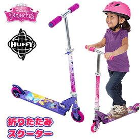 Huffy ガールズ ディズニー プリンセス インライン 折りたたみ スクーター キッズ 子供 キックスクーター キックボード キックスケーター コンパクト 高さ調節 公園 Huffy Girls' Disney Princess Inline Scooter