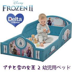 【在庫有り】【Frozen II】デルタ ディズニー アナと雪の女王 2 幼児用ベッド アナと雪の女王トドラーベッド キッズ 子供用 幼児用 ベッド 子供用家具 子供部屋 Delta Children Disney Frozen II Plastic Sleep and Play Toddler Bed