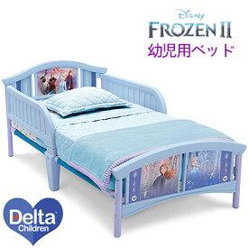 【Frozen II】デルタ ディズニー アナと雪の女王 2 幼児用ベッド アナと雪の女王 トドラーベッド キッズ 子供用 幼児用 ベッド 子供用家具 子供部屋 Delta Children Disney Frozen II Plastic Toddler Bed