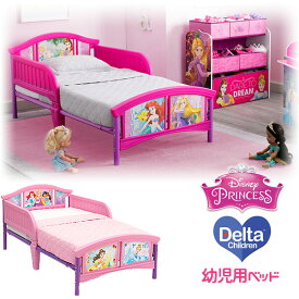 【在庫有り】デルタ ディズニー プリンセス 幼児用ベッド シンデレラ ベル アリエル ラプンツェル ジャスミン トドラーベッド キッズ 子供用 幼児用 ベッド 子供用家具 子供部屋 Delta Children Disney Princess Plastic Toddler Bed