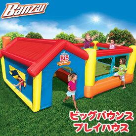 【在庫有り】【大型遊具】バンザイ ビッグ バウンス プレイハウス トランポリン エアー遊具 子供用 家庭用 屋外 庭 室外 Banzai Big Bounce Play House