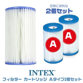 【INTEX】インテックス フィルター カートリッジ Aタイプ 2個セット カートリッジ 大型プール ポンプ専用 浄化フィルター プール 水遊び プール 浄化ポンプ 循環ポンプ アウトドア Intex Type A Filter Cartridge, 2 Pack