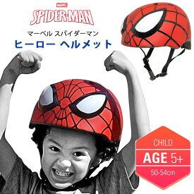 マーベル スパイダーマン ヒーロー ヘルメット 子供用 ジュニア キッズ 自転車 ヘルメット キッズ おしゃれ 防災用 キックボード スケートボード スケボー Marvel Spiderman Hero Helmet, Red
