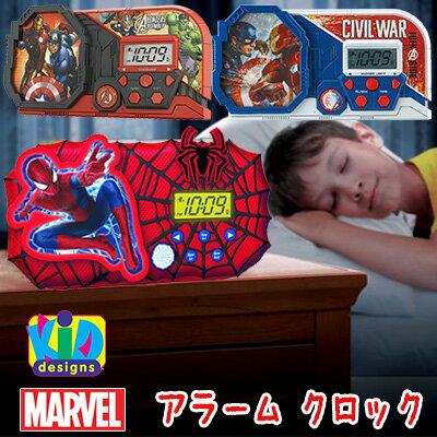 【在庫有り】キッドデザイン アメイジング スパイダーマン2 ナイト グロー アラーム クロック ナイトライト アラームクロック 時計 目覚まし時計 キャラクター キッズ 子供 子供部屋 目覚まし アラーム付き 液晶 KIDdesigns The Amazing Spiderman 2 Night Glow Alarm Clock