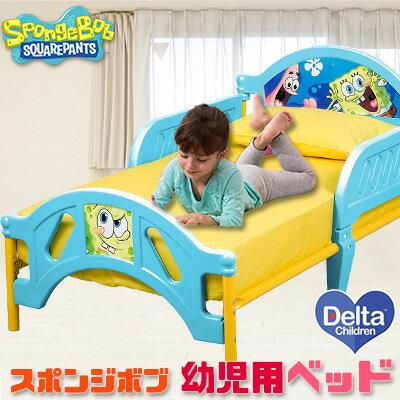 【在庫有り】【送料無料】デルタ ニコロデオン スポンジボブ 幼児用ベッド トドラーベッド キッズ 子供用 幼児用 ベッド 子供用家具 子供部屋 BB86603SB Nickelodeon Sponge Bob Toddler Bed