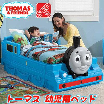 【在庫有り】【大型遊具】【送料無料】Step2 きかんしゃトーマス トーマス ザ タンク エンジン トドラーベッド キッズ 子供用 幼児用 ベッド 子供用家具 子供部屋 男の子 845000 Step2 Thomas the Tank Engine Toddler Bed