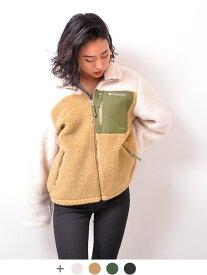 コロンビア ジャケット Columbia フリース メンズ レディース ボア ブルゾン モコモコ 大きいサイズ ユニセックス Sugar Dome Reversible Jacket シュガードーム リバーシブル ジャケット アウター アウトドア アウトドア PM1632 ハロウィン ギフト プレゼント ラッピング