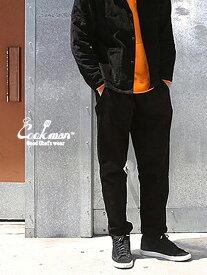 COOKMAN クックマン シェフパンツ chef pants コーデュロイ メンズ レディース ユニセックス 男女兼用 おしゃれ かわいい 大きいサイズ Chef Pants Corduroy イージーパンツ カジュアルパンツ バギーパンツ 黒 コックマン 231-93806 ホワイトデー プレゼント ラッピング