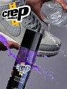 Crep Protect クレッププロテクト クレップ 防水スプレー 靴 スニーカー スエード 革 革用 防水 送料無料 シューズ用…