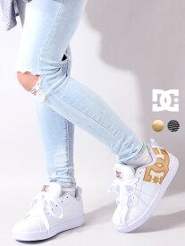 DC SHOES ディーシ— シューズ スニーカー レディース メンズ ユニセックス スケシュー 厚底 白 黒 おしゃれ かわいい ブランド COURT GRAFFIK LITE 靴 ハイテクシューズ ストリート ダンス スポーツ スケボー スケーター DM201601 敬老の日 ギフト プレゼント ラッピング