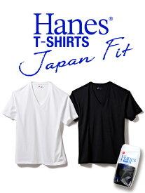 【送料無料】Hanes ヘインズ Tシャツ ジャパンフィット Vネック メンズ レディース ブルーパック 半袖 Japan Fit 青パック 2枚組 H5225-998