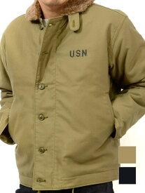 HOUSTON ヒューストン ジャケット デッキジャケット N-1 メンズ レディース ユニセックス 冬 大きいサイズ 日本製 ブランド アウター ミリタリー 海軍 ジャンパー 5N-1 夏休み プレゼント ギフト ラッピング