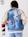 ジャパネスク 和柄 スカジャン メンズ レディース 桜 金魚 スーベニアジャケット ジャケット アウター リバーシブル 刺繍 SUKAJAN 3RSJ-021 バレンタインデー ギフト プレゼント ラッピング