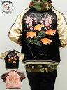 ジャパネスク 和柄 スカジャン メンズ レディース ランチュウ 金魚 桜 リバーシブル 刺繍 ジャケット アウター スーベニアジャケット SUKAJAN エグザイル EXILE ATSUSHI ジョーブログ 着用 3RSJ-031 新生活 ギフト プレゼント ラッピング