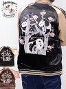 ジャパネスク 和柄 スカジャン メンズ レディース ピンク 梅 パンダ リバーシブル 刺繍 ジャケット アウター スーベニアジャケット SUKAJAN Japanesque 3RSJ-033 新生活