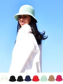 KANGOL カンゴール 帽子 ハット メンズ レディース 大きいサイズ ユニセックス ブランド おしゃれ かわいい Bermuda Casual バミューダ カジュアル ベル型 ベルハット バケハ ストリート ダンス BE:FIRST BESTY 0397BC 195169015 ハロウィン ギフト プレゼント ラッピング