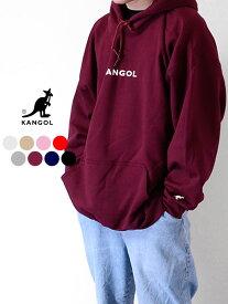 KANGOL カンゴール パーカー スウェット レディース メンズ ユニセックス 大きめ 大きいサイズ ブランド プルオーバー 裏起毛 おしゃれ ピンク 赤 別注商品 スウェットシャツ ロゴ 刺繍 スエット ストリート ARKG-901P 父の日 プレゼント ギフト ラッピング