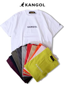 KANGOL カンゴール Tシャツ メンズ レディース ユニセックス 半袖 ブランド 大きいサイズ ビッグシルエット スポーツ 綿100% おしゃれ 白 黒 ベージュ ピンク オレンジ ペールトーンカラー ネオンカラー カットソー ストリート ARKG-902 夏休み プレゼント ギフト ラッピング