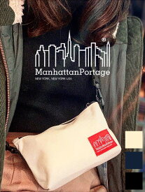 【ゆうメール便送料無料】Manhattan Portage マンハッタンポーテージ ショルダーバック バッグ ミニショルダー メンズ レディース ユニセックス 斜め掛け 小さめ Mini CLUCH ポーチ ミニポーチ サブバッグ 正規品 MP7020 敬老の日 ギフト プレゼント ラッピング