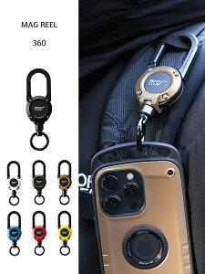【ゆうメール便送料無料】ROOT CO ルートコー マグネット内蔵型 カラビナ キーホルダー キーリング マグリール 登山 メンズ レディース GRAVITY MAG REEL 360 アウトドア キャンプ フェス 鍵 携帯 ス