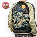 花旅楽団 和柄 スカジャン 荒波 鯨 クジラ 富士山 リバーシブル 刺繍 SCRIPT SSJ-015 ホワイトデー ラッピング プレゼント