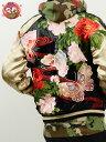 花旅楽団 和柄 スカジャン メンズ レディース 牡丹 蝶 バタフライ リバーシブル 刺繍 SCRIPT スクリプト SUKAJAN SSJ-021 運動会 文化祭 学園祭 ダンス