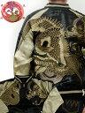花旅楽団 和柄 スカジャン メンズ 鳳凰 龍 竜 ドラゴン リバーシブル 刺繍 SCRIPT スクリプト スーベニア ジャケット アウター SSJ-024 ハロウィン ギフト プレゼント ラッピング