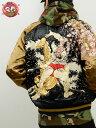 花旅楽団 和柄 スカジャン SUKAJAN メンズ レディース 相撲 力士 行司 軍配 リバーシブル 刺繍 SCRIPT スクリプト SSJ-515 バレンタインデー プレゼント ラッピング