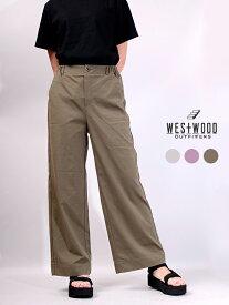 Westwood Outfitters ウエストウッド アウトフィッターズ パンツ レディース きれいめ ゆったり トリックジップ ストレッチパンツ ワイドパンツ ガウチョパンツ イージーパンツ 楽ちん ウエストゴム ペールトーンカラー 8138106 夏休み プレゼント ギフト ラッピング