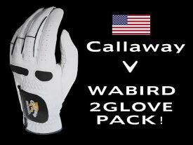 【ゆうパケット送料無料】キャロウェイ/ウォーバードゴルフグローブ/2枚セット(左手用)【Callaway WARBIRD/】