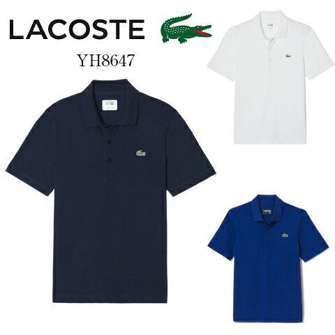 LACOSTE/ラコステベーシックゴルフポロシャツYH8647メンズ/高機能/ウエア/(半袖)