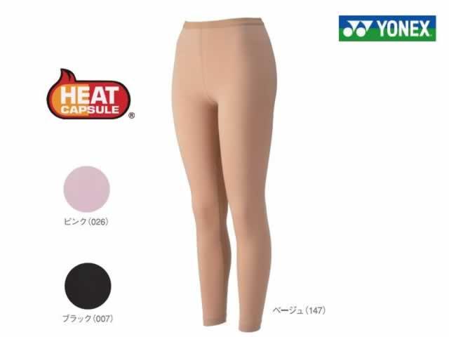 【ゆうパケット】YONEX/ヨネックス レディース9分丈タイツIW-L503【在庫処分のため特価】