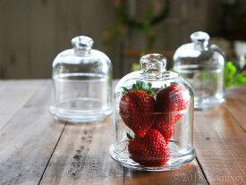 S キラキラきれいで可愛いフードドーム ガラス容器 蓋つき 液体 パシャバチェ カフェ パーティ ディスプレイ うつわ ケーキドーム